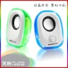 Transparent Colorful Dual track Speakers Box(15Years Factory) TL105