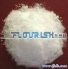 Ammonium dihydrogen phosphate 99% 98% AR/Technical Grade