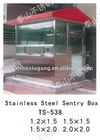 304 or 316L Stainless Steel Sentry Box