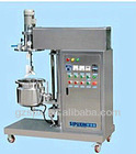 lifting type small size vacuum homogenizing emulifier lab-use external circulation mixier machine