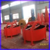 Professional manufacturer of NPK vertical fertilizer mixer