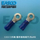 EASCO Insulated Ring Terminal