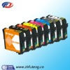 T1590-T1599 Compatible For Epson Ink Cartridge