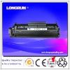 Compatible laser toner cartridge - HP Q2612A