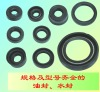 water &oil seal rubber compound