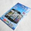 Refinement sandblasting Phone protective film