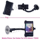 Car holder for HTC HDmini/T5555