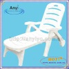 Outdoor fold up beach chair HY-2311,cheap plastic chairs