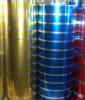 Striped PET Film