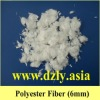 virgin polyester fiber for asphalt concrete
