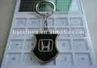 High Quality Car Logo Key Chain for Promotion, Shield Shape