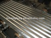 Hot Dipped Roofing Sheet