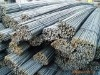 Hot Rolled Deformed Steel Bar