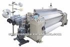 three nozzle cam water jet weaving machine price