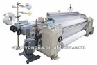 three nozzle cam water jet weaving machine price