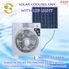Box Fan Charge By Solar With LED Light