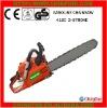 41CC cheap Gasoline tree cutting machine CF-YD41