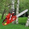 NG38 chain saw