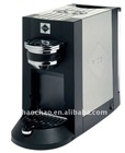 Professional Capsule use coffee machine - commercial standards