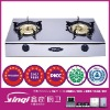 Stainless steel embedded double burner gas cooker