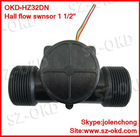 OKD-HZ32DN 1.25 inch Transient flow calculation flow sensor