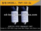 70W-400W Metal Halide lamp MH electric ignitor