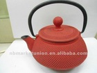 Slipping Net Hot Selling Metal Teapot With Different Certificate