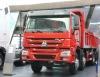 18-25 CBM sinotruck HOWO 8X4 tipper truck