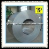 Cold Rolled Steel Coil p235gh p265gh p295gh