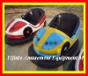 indoor amusement equipment bumper car