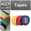 Duct Tape 75mm*50M