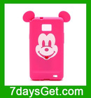 Silicon Case For The Samsung I9100 Pink