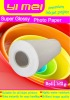 200g one side glossy photo paper used for large format inkjet printer