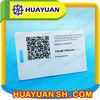 High Quality PVC QR Code Card