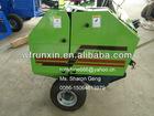 RXYK-0850 hay straw baler