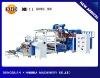 Stretch film machine manufacturers