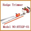Single blade hedge trimmersGasoline Hedge Trimmer, single blade