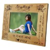 hot sale fashion wooden photo frame