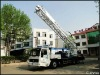 350 meter Truck mounted water well drilling
