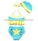 Turquoise/yellow Swimsuit With swim Hat