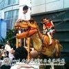 Park Amusement Kid Animal Rides for Sale