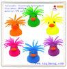 Animal Puffer Ball