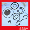 EPDM mechanical rubber seal