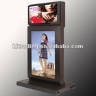 free standing digital poster display