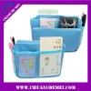 cosmetic storage bag/box