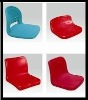 blow molding stadium seat/stadium chair/ outdoor chair