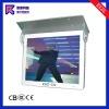 "22"" inch LCD VEHICLE-MOUNTED ADVERTISEMENT MONIOTR"