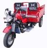 three wheel motorbike XY200ZH-B