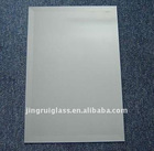 1.8mm aluminium sheet mirror