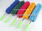 cleaning Chenille duster